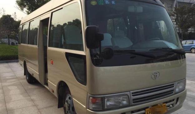 Bus Toyota Coaster de 29 places