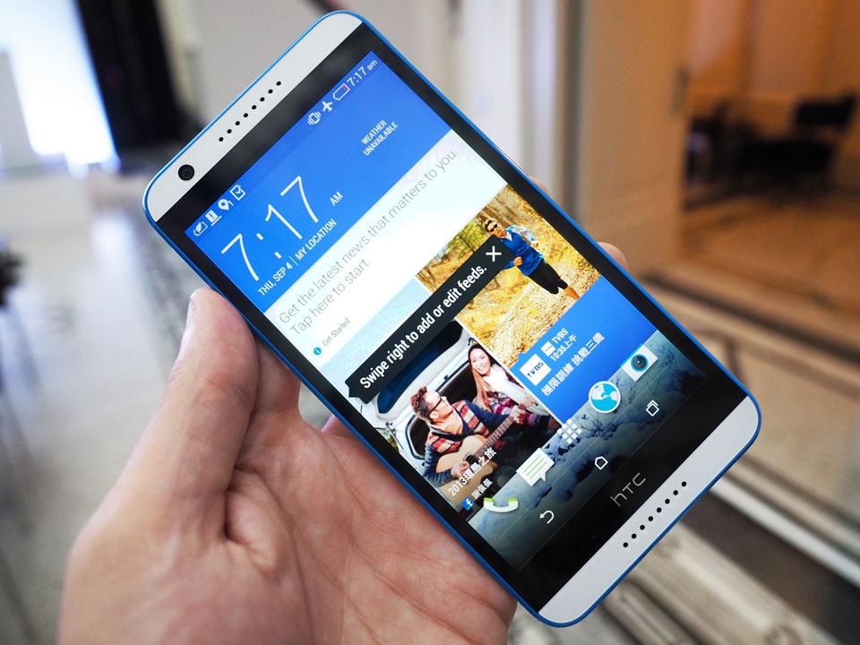Téléphone Portable HTC D816h
