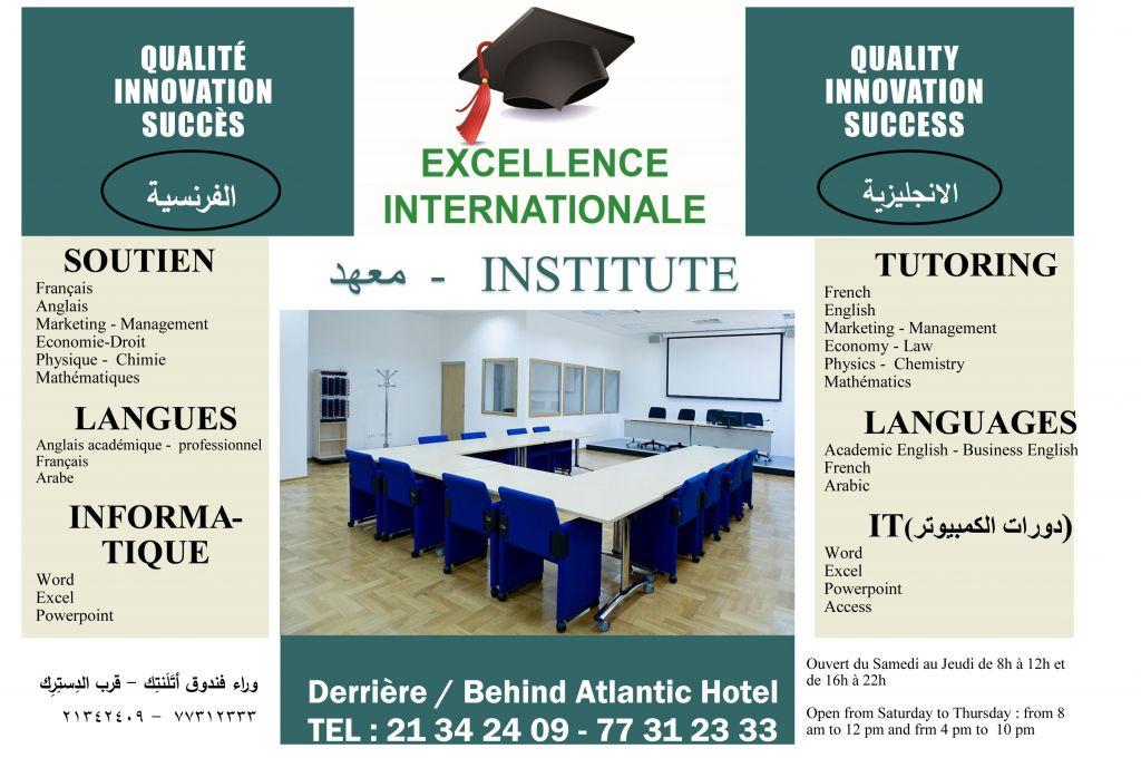 Centre de formation Langues, Informatique et Administration