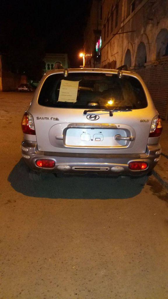 vente Hyundai Santa fé