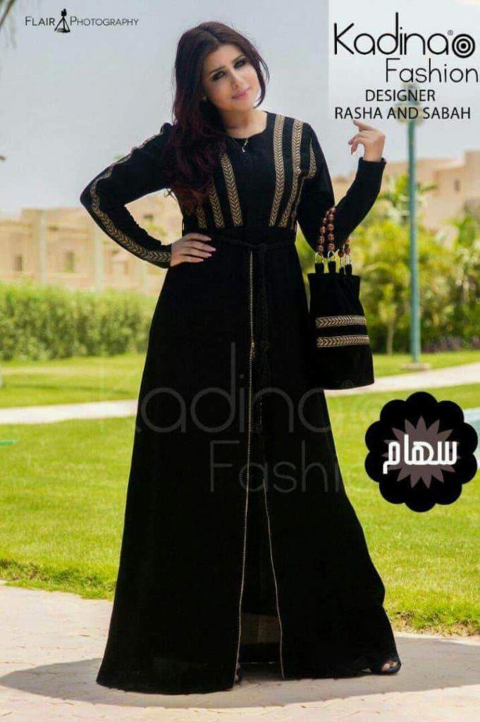 Abaya Égypte