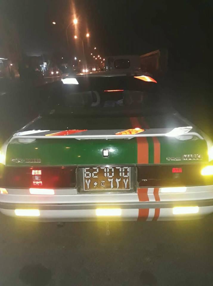 Taxi Mark II