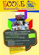 Ecole Maternelle & Ecole à besoins spéciaux Cité Hodane 1