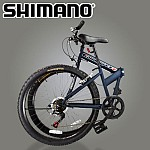 "Bicycle - 26"" Folding Mountain Bike Foldable Bicycle 6 SP Speed Shimano, Navy Blue / Black"