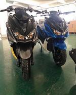 Moto force (DX)