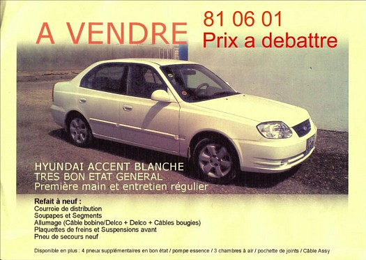 je vends une voiture hyundai accent blanche djibouti. Black Bedroom Furniture Sets. Home Design Ideas