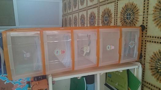 Meuble de rangement 5 tiroirs djibouti - Colonne de rangement plastique ...