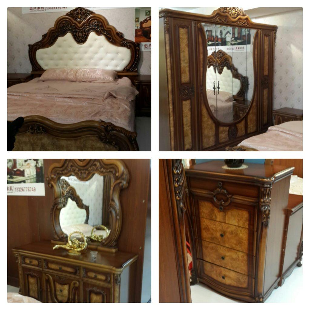 Chambre à coucher neuve à Djibouti