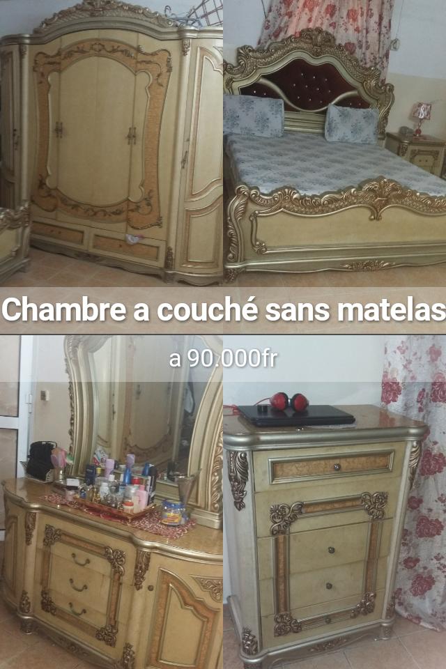 Chambre a coucher beige marron(pas en très bon état) à Djibouti