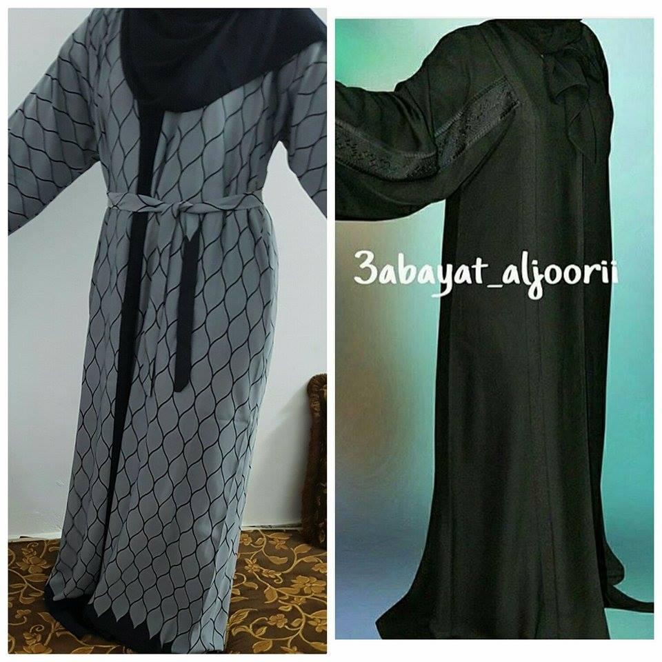 Abaya from Dubaï