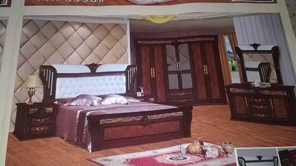 vente de chambre coucher djibouti