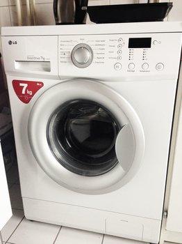 Machine a laver automatique lg djibouti for Interieur machine a laver