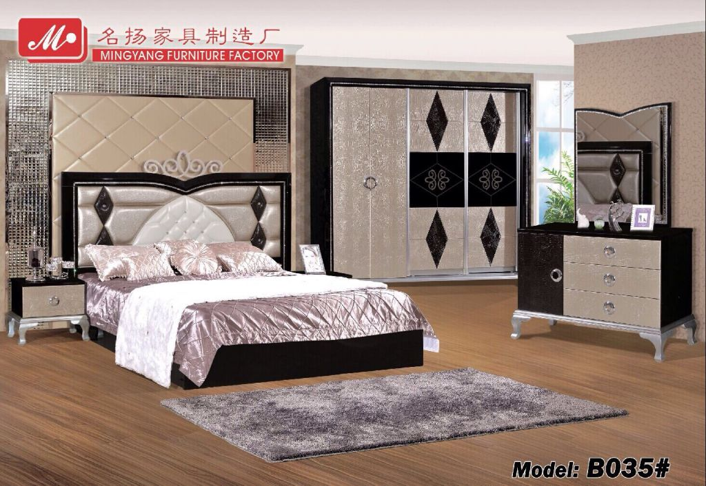 Chambre a coucher moderne occasion for Catalogue chambre a coucher
