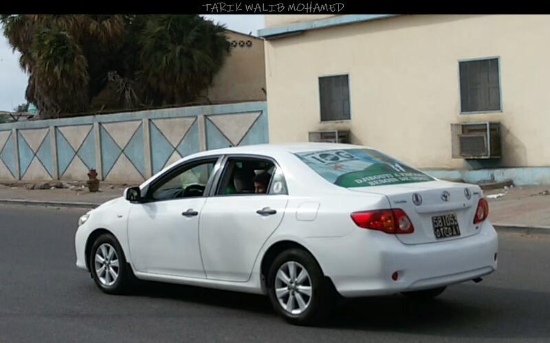 Toyota corolla 16 valvas