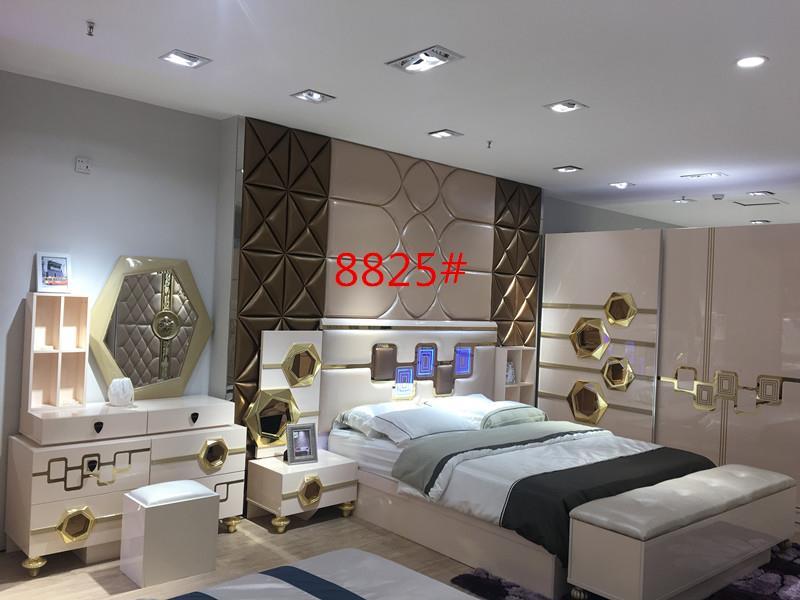 Chambre a coucher à Djibouti
