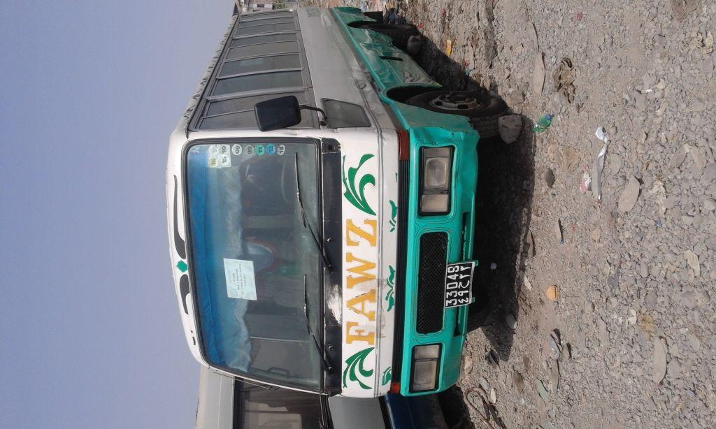 Bus 30 places